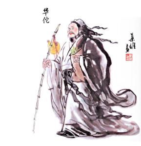 Solos-Hua-Tuo